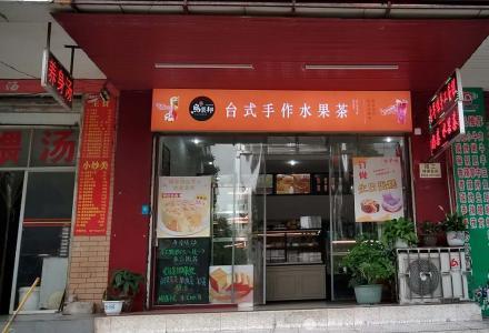 象山东安街口经营中蛋糕店带技术及设备整体转让,客源稳定接手盈利
