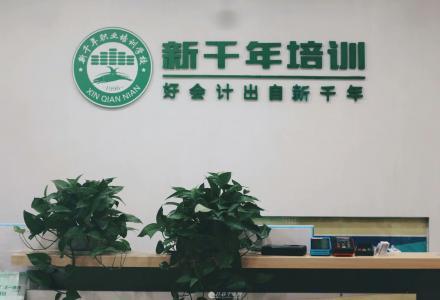 桂林会计培训班推荐,会计考证+真账实操+报税报表