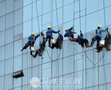 桂林全市县专业蜘蛛人外墙玻璃清洗量多价优 各种高空作业服务公司