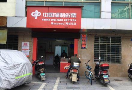 临桂人民路中国福利彩票店转让 门面转让