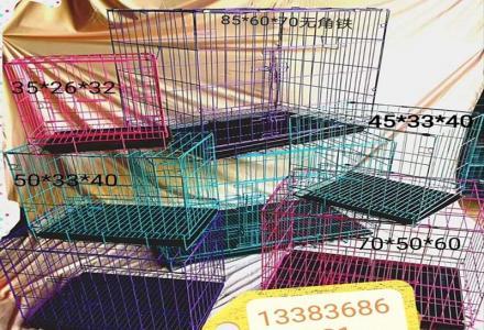 兔子笼鸽子笼鹧鸪笼鹌鹑笼鸡笼鸟笼狗笼狐狸笼运输笼鸡鸽兔笼貉笼
