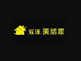 装修房子用实木地板和复合地板的区别?