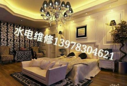 15177315326桂林市电工水管工专业水电工水电安装维修上门服务