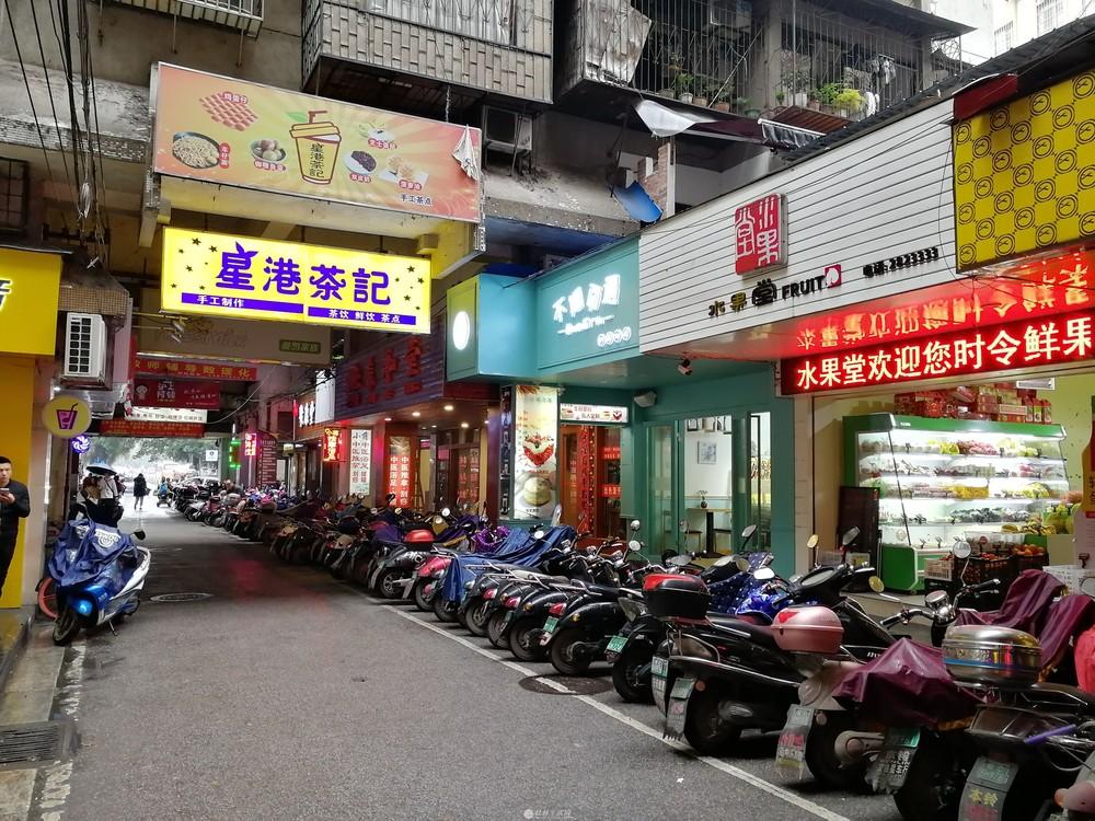 HK市中心解放桥 九中图书市场旁 临街旺铺 商铺出售