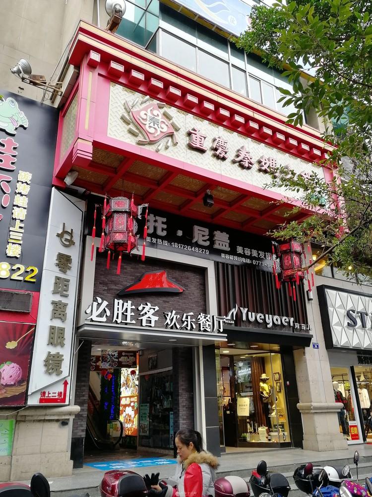 HK急售!市中心十字街 微笑堂旁商铺 康美大厦 临街二楼旺铺