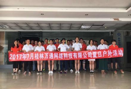 桂林软件开发 各行业网站建设 系统定制开发 微商城 小程序 公众号 等
