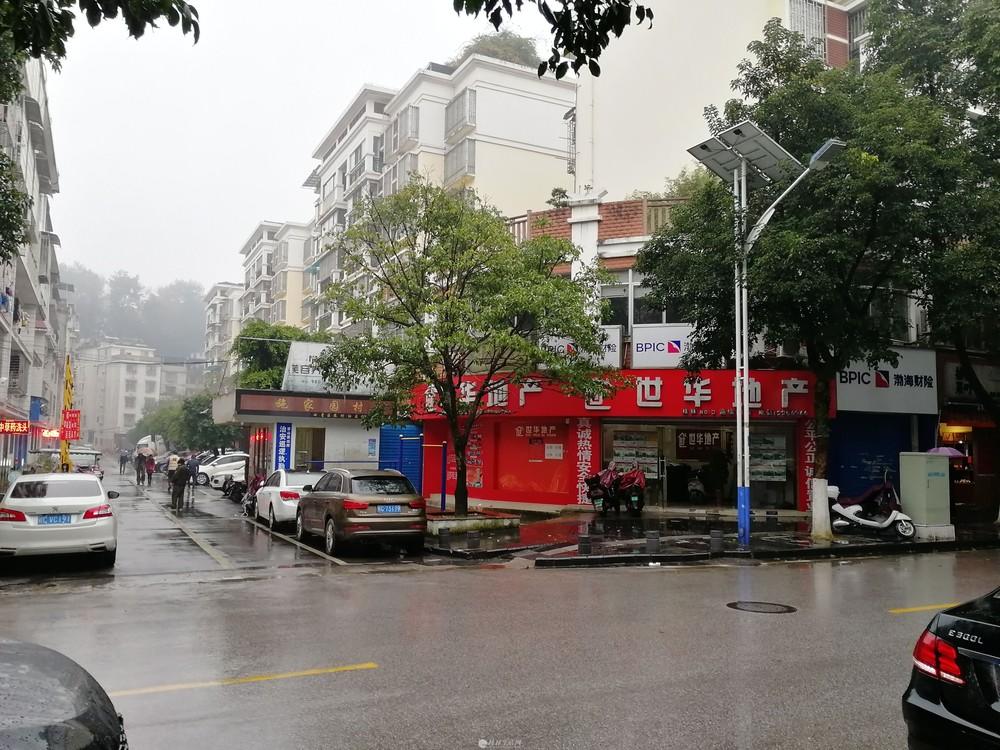 HK(出售) 七星公园 施家园 临街转角旺铺 开间超大商铺 龙隐