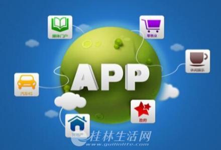 万通科技承接各行业网站建设 软件开发 微商城 小程序 手机APP 公众号 等业务