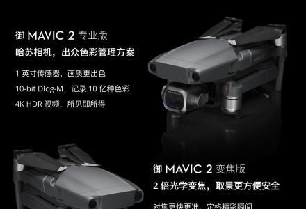 大疆DJI GoPro Insta360 HTC 广西桂林地区诚招代理