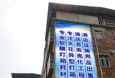临桂最专业亮化工程异形软膜灯箱