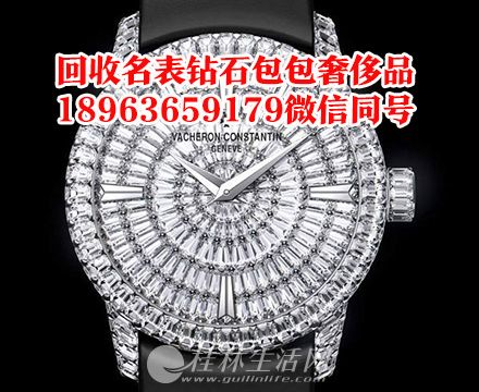桂林劳力士手表回收 桂林劳力士手表回收价格真的很高