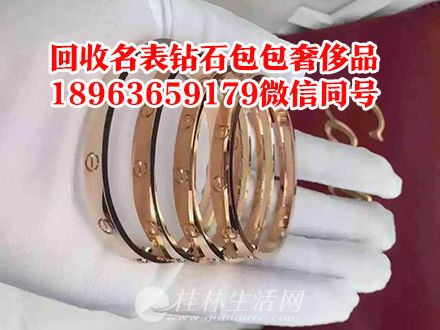 桂林手表回收——桂林手表回收店诚价回收每一块手表