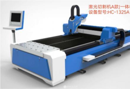 广西桂林光纤激光切割机