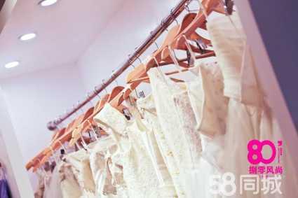 80风尚摄影出租婚纱礼服