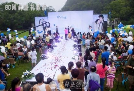 桂林80风尚婚礼跟拍