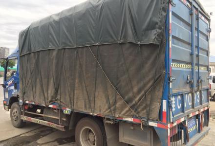四米五新货车长短途拉货搬家物流,市中心可进出