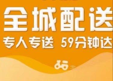 桂林同城快递电话-13317636660-桂林喜顺同城配送服务公司
