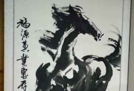 著名画家蔡德霖的国画骏马图真迹