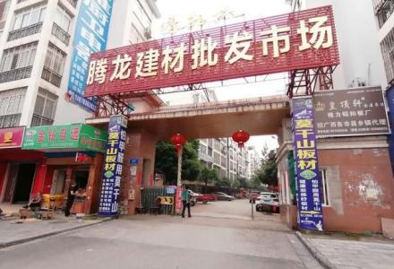 八里街桂黄公路旁,腾龙苑商铺80平米,售48万