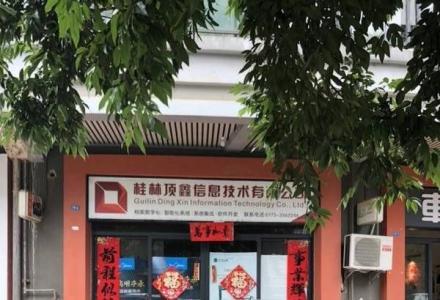 旺铺出售彰泰城临街商铺35平米47万