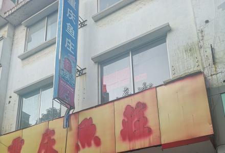 兴安县志玲路203号整栋出租