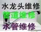 桂林水管维修 专业修水管 专业查漏水管漏水的公司