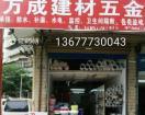 【房屋维修/防水】专业防水补漏,旧房翻新,装修 ,水电,13677730043
