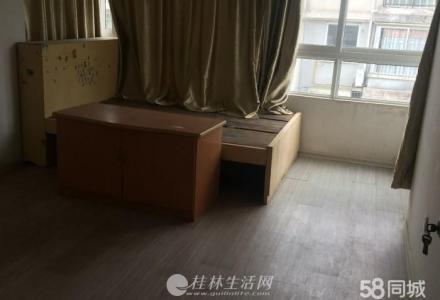 5室3厅3卫 241.04平米