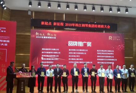 新华琴行珠江钢琴唯一专卖叠彩万达三楼,高新万达四楼,十字街书城负一楼珠江钢琴