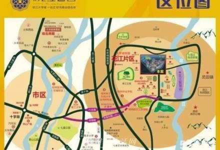 七星 桂林电子科大花江校区精装电梯房70产权公寓