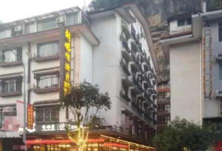 阳朔西街附近酒店出售,2372平米,