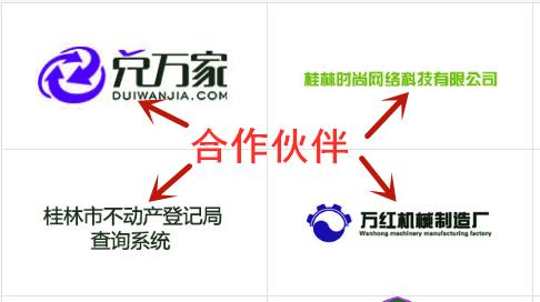 微信商城 小程序 公众号 网站建设 系统定制开发