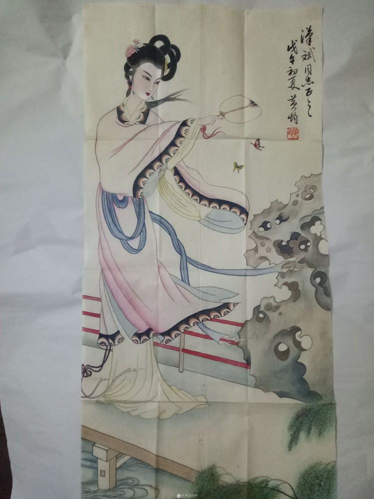 已故著名画家黄均《仕女图》真迹有题词,有心收藏者电话联系面议