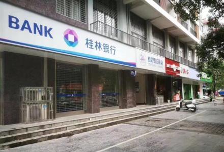 七星区上海路交叉路口当街门面530平,现出租给银行,仅售1780万