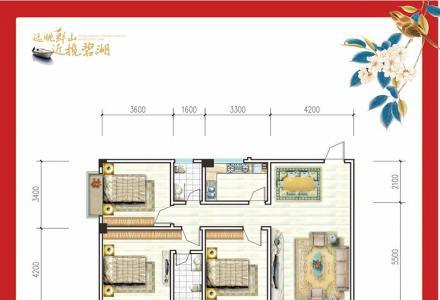 桂林山湖小筑三房两厅两卫132㎡只需43.9万