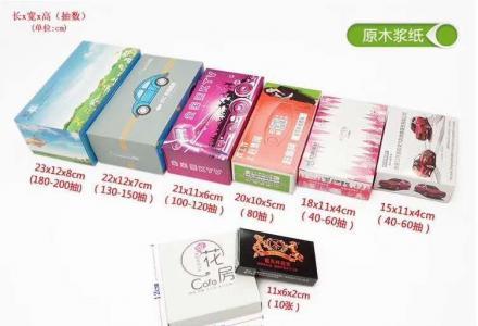 订制各类高端礼品盒,纸巾盒,纸杯,笔记本,扇子