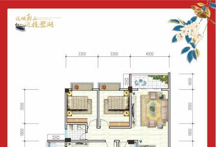 43.3万的三室两厅两卫130㎡-桂林山湖小筑