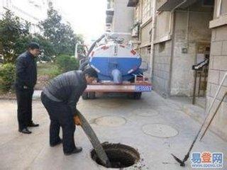 桂林抽化粪池公司桂林化粪池清理公司桂林清理化粪池公司桂林汽车抽污水井公司