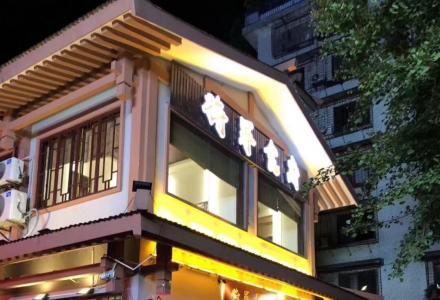 叠彩区滨江路漓江边独栋商业楼,售298万