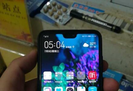 出售自用华为p20手机一部