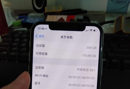 iphone x自用256G白色美版三网无锁