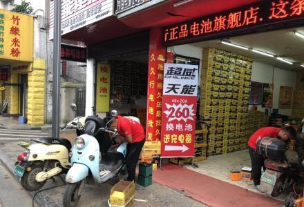 找桂林电动车超威电池代理换原装正品电池就对了