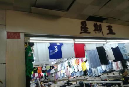 瓦窑旅游批发城b区1楼主干道门面出售34.8平售43万