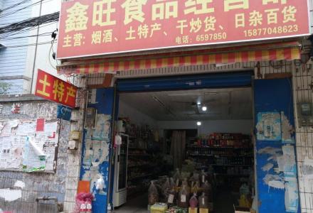 桂林市公安大楼旁八里街海伦堡临街菜市门面,人流量大,39平,售55万
