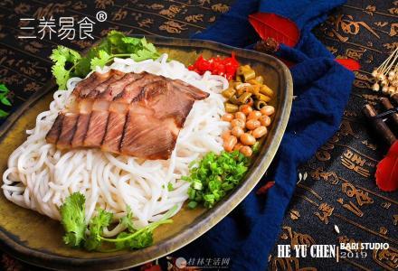 桂林淘宝产品拍摄微商产品拍摄产品摄影摄像