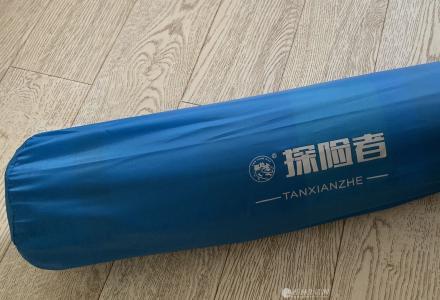 全新正品探险者单人加厚自动充气垫防潮垫