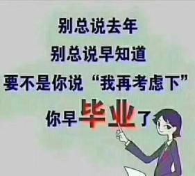 桂林新千年零基础学会计