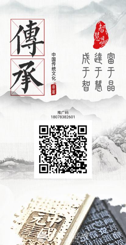 智慧晶兼职零投资月撸200+
