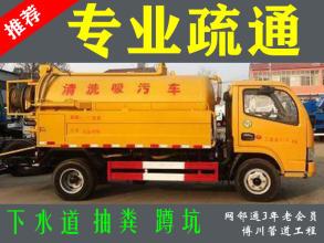 桂林市最低价疏通管道、疏通下水道、专业抽粪、高压清洗、管道疏通、疏通厕所