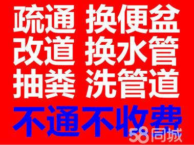桂林市象山区疏通下水道公司象山区清理化粪池象山抽粪